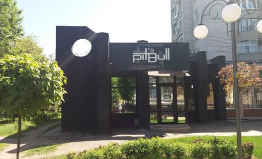 Гастробар «PitBull» Черкассы