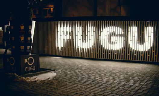 Суши-бар «Fugu» Черкассы