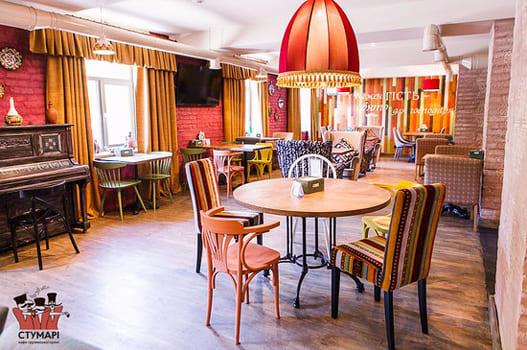 Кафе «Стумари» в Черкассах