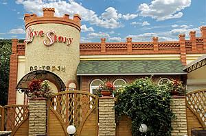 Ресторан «Love Story»