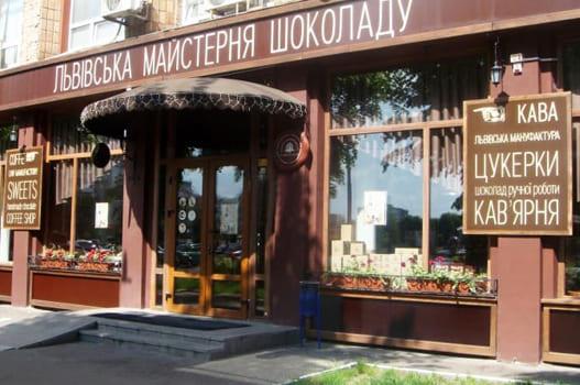 Львовская мастерская шоколада в Черкассах