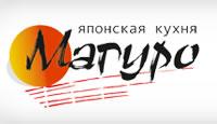 Доставка суши в Челябинске
