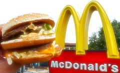 Макдональдс черкассы
