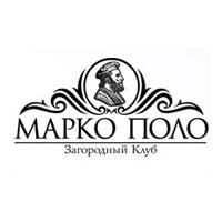 Загородный клуб Марко Поло