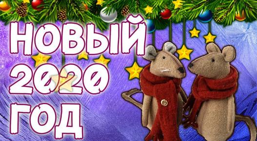 С Новым годом, Черкассы!