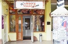 Одесское настроение в Черкассах