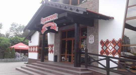 Ресторан «Рушничок» в Черкассах