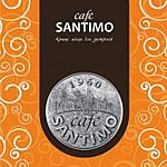 Кафе «Сантимо»