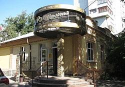 Спортивный бар Шалений ровер в Черкассах